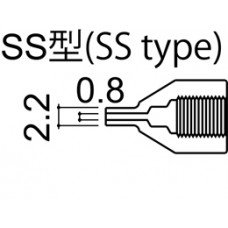 Kiforrasztó pákacsúcs 0,8 mm/SS